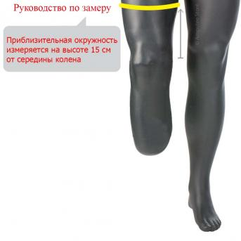 Наколенник на протез Silipos Below Knee Ge